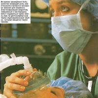 Анестезирующие вещества, смешанные с кислородом, могут подаваться через маску