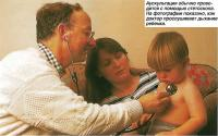 Аускультация обычно проводится с помощью стетоскопа