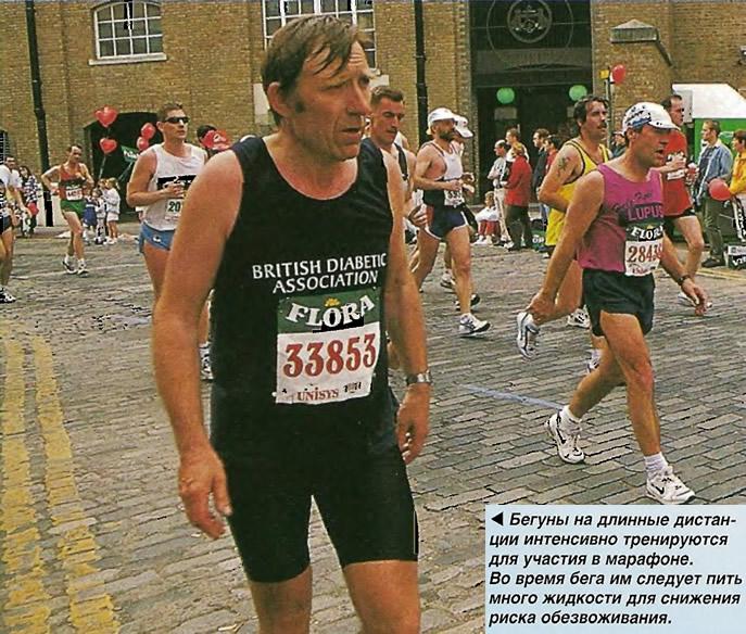 Бегуны на длинные дистанции интенсивно тренируются для участия в марафоне
