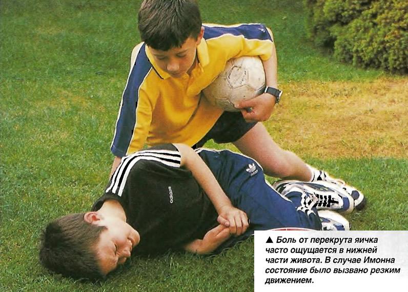 Боль от перекрута яичка часто ощущается в нижней части живота