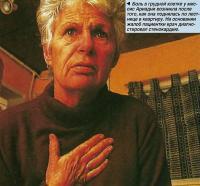 Боль в грудной клетке возникла после того, как она поднялась по лестнице