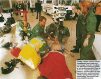 Бригады скорой помощи имеют специальную подготовку