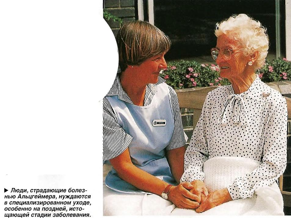 Цветной спектральный снимок головного мозга пациента с болезнью Альцгеймера