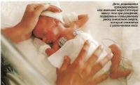 Дети, родившиеся преждевременно, подвержены повышенному риску внезапной смерти