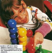 Дети с ЦП могут иметь дефекты зрения и слуха