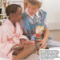 Дети с инсулинозависимым диабетом в раннем возрасте учатся делать себе инъекции