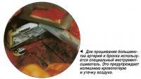 Для прошивания большинства артерий и бронха используется специальный инструмент-сшиватель