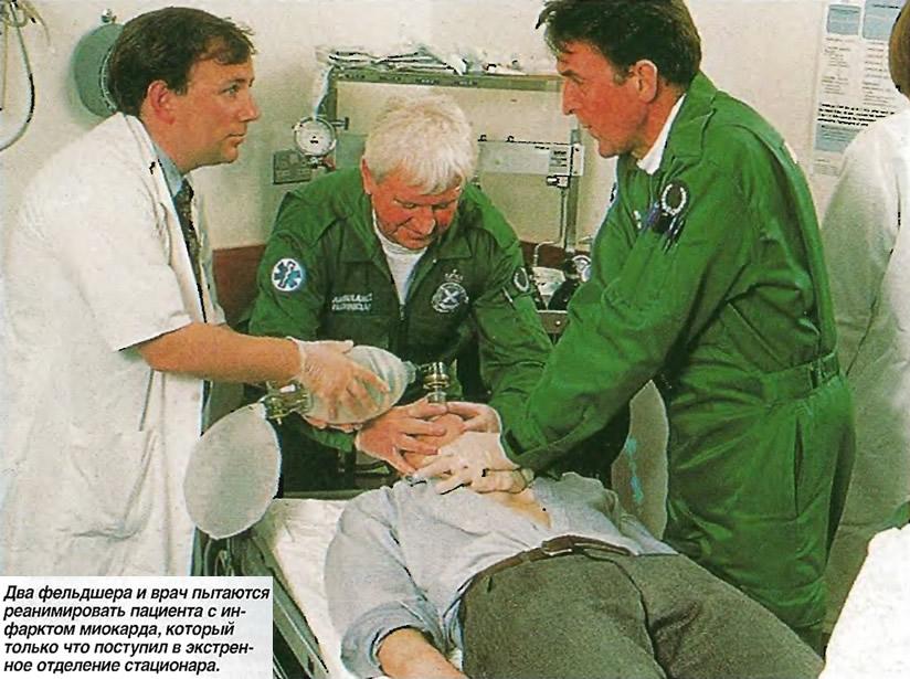 Два фельдшера и врач пытаются реанимировать пациента с инфарктом миокарда