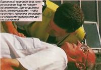 Единичный припадок или потеря сознания еще не говорят об эпилепсии