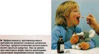 Эффективность противокашлевых препаратов является спорным вопросом