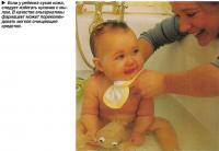 Если у ребенка сухая кожа, следует избегать купания с мылом