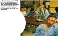 Эти пациенты центра СПИД получают комбинацию препаратов
