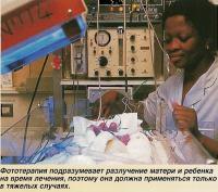 Фототерапия подразумевает разлучение матери и ребенка на время лечения
