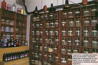 Гомеопаты разработали большой ассортимент лекарств