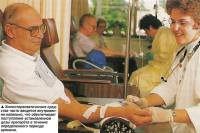 Химиотерапевтические средства часто вводятся внутривенно капельно