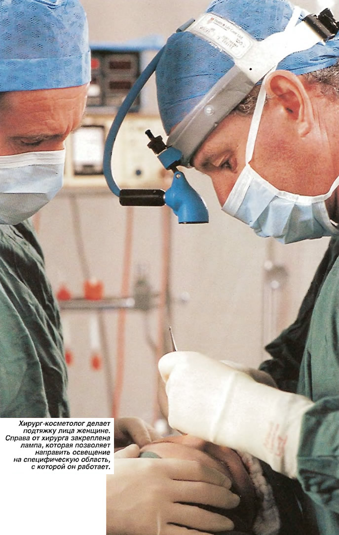 Хирург-косметолог делает подтяжку лица женщине