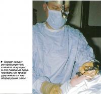 Хирург вводит роторасширитель в начале операции