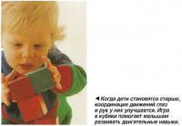 Игра в кубики