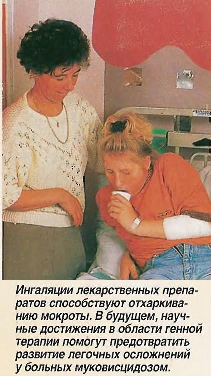 Ингаляции лекарственных препаратов способствуют отхаркиванию мокроты