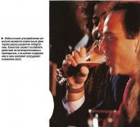 Избыточное употребление алкоголя является известным фактором риска развития гипертонии.