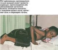 К заболеванию может привести инфекция, переохлаждение или обезвоживание