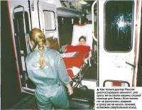 Как только доктор Рейсом диагностировала менингит, она сразу же вызвала машину скорой помощи