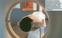 Компьютерная томография используется для визуализации головного мозга