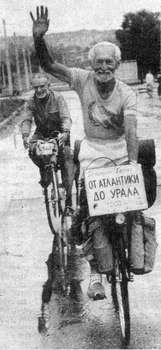 Красовский со своим московским другом Георгием Гончаровым