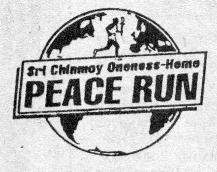 Логотип «Бега мира»