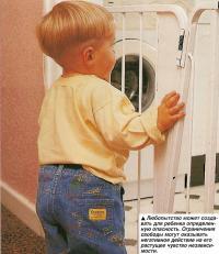 Любопытство может создавать для ребенка определенную опасность