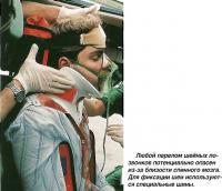 Любой перелом шейных позвонков опасен из-за близости спинного мозга