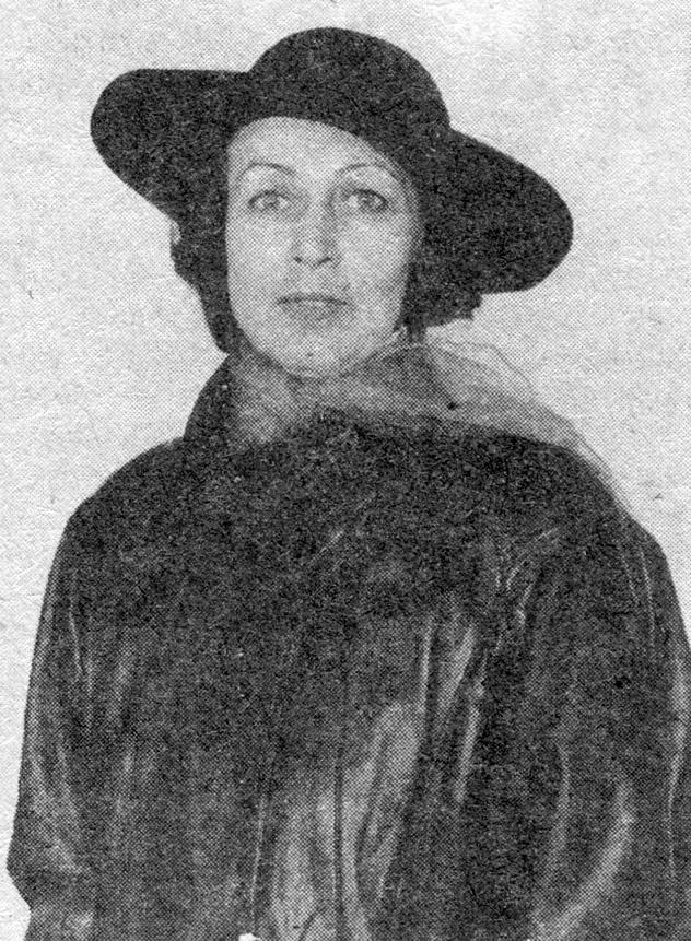 Майя Гогулан