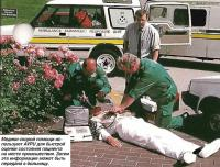 Медики скорой помощи используют AVPU для быстрой оценки состояния пациента