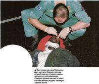 Медики скорой помощи провели неврологическое обследование