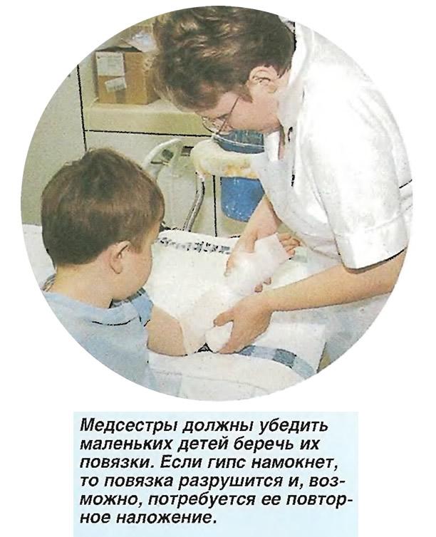 Медсестры должны убедить маленьких детей беречь их повязки