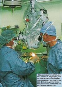 Микрохирургия используется в сложных операциях