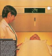 MPT - это неинвазивный метод диагностики множества заболеваний