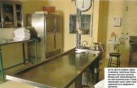 На фотографии представлена типичная больничная прозекторская