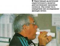 Нарастающая дыхательная недостаточность является диагностическим признаком силикоза