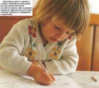 Некоторые дети с удовольствием занимаются рисованием