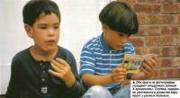 Оба брата на фотографии страдают синдромом ломкой Х-хромосомы