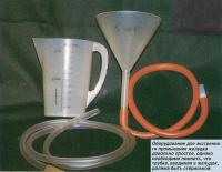Оборудование для экстренного промывания желудка
