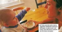 Очень многому дети учатся, подражая поведению взрослых