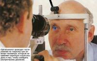 Офтальмолог проводит тестирование на глаукому при помощи тонометра