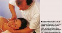Остеопатия связана с физическим воздействием на тело человека