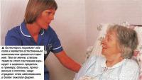 Остеопороз поражает оба пола и является естественным компонентом процесса старения.