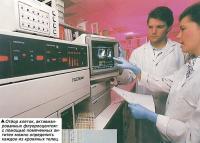 Отбор клеток, активизированных флуоресцентом