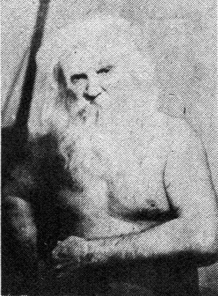П. К. Иванов