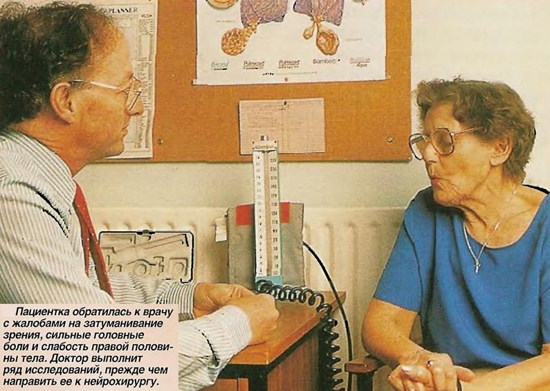 Пациентка жалуется на затуманивание зрения, головные боли и слабость правой половины тела