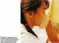 Паровые ингаляции часто являются эффективным средством лечения кашля
